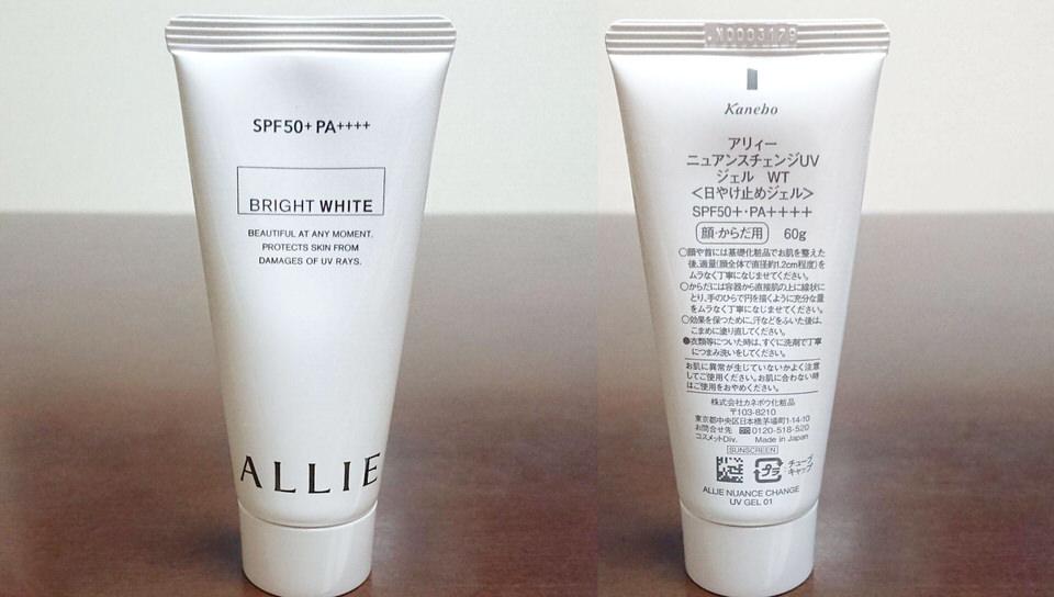 allie_brightwhite