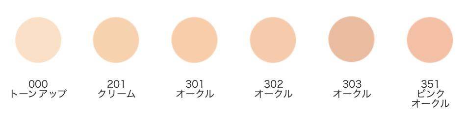 decorte-color