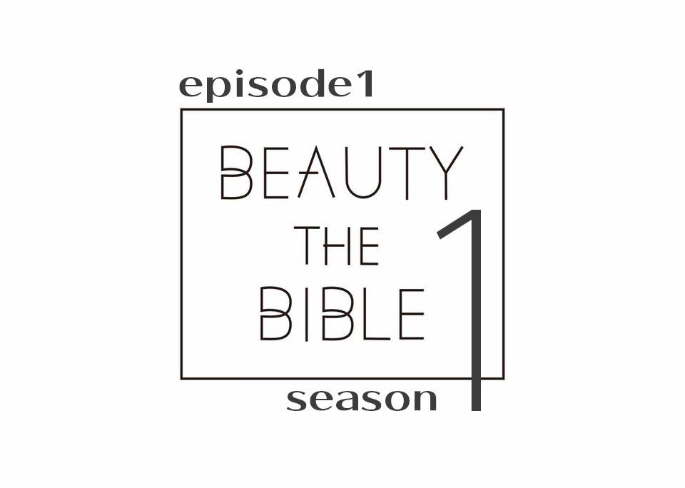 beautythebible-season1-ep1