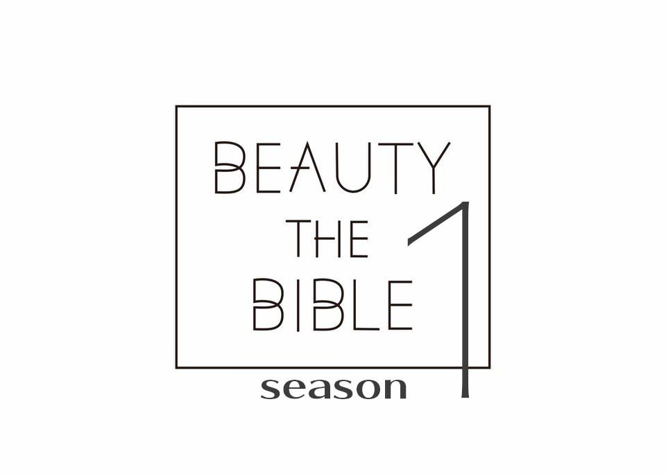 beautythebible-season1