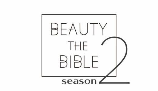 beautythebible-season2