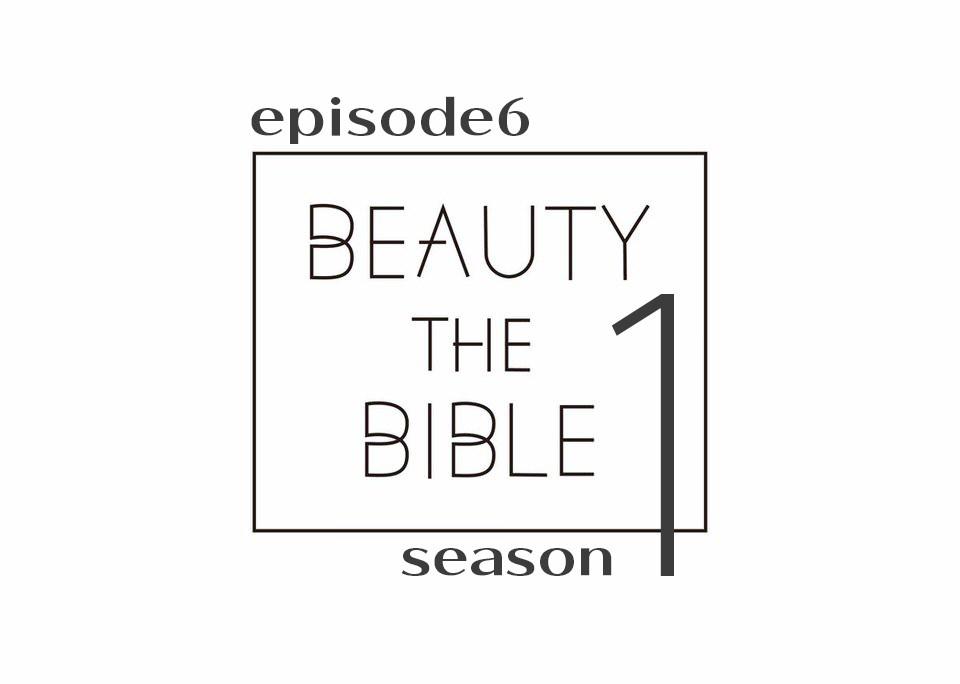 beautythebible-season1-episode6