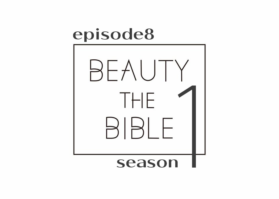 beautythebible-season1-episode8