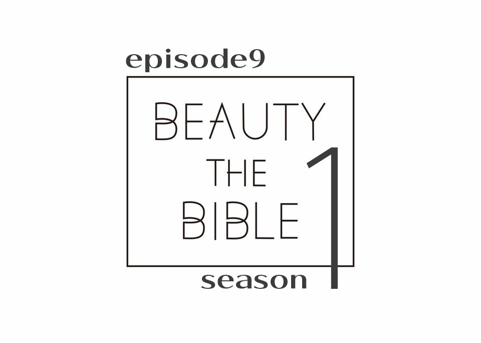 beautythebible-season1-episode9
