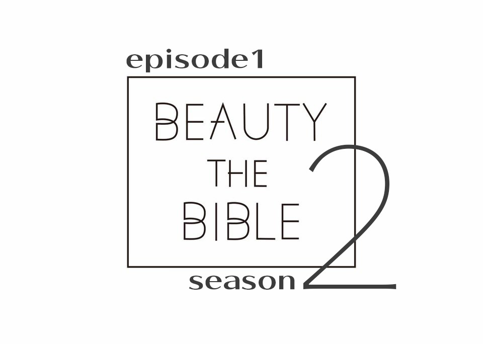 beautythebible-season2-episode1