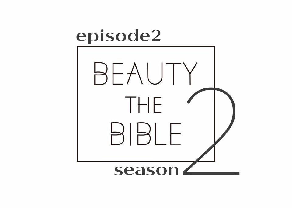 beautythebible-season2-episode2