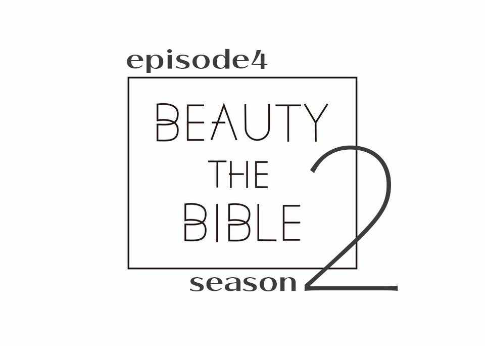 beautythebible_season2_episode4