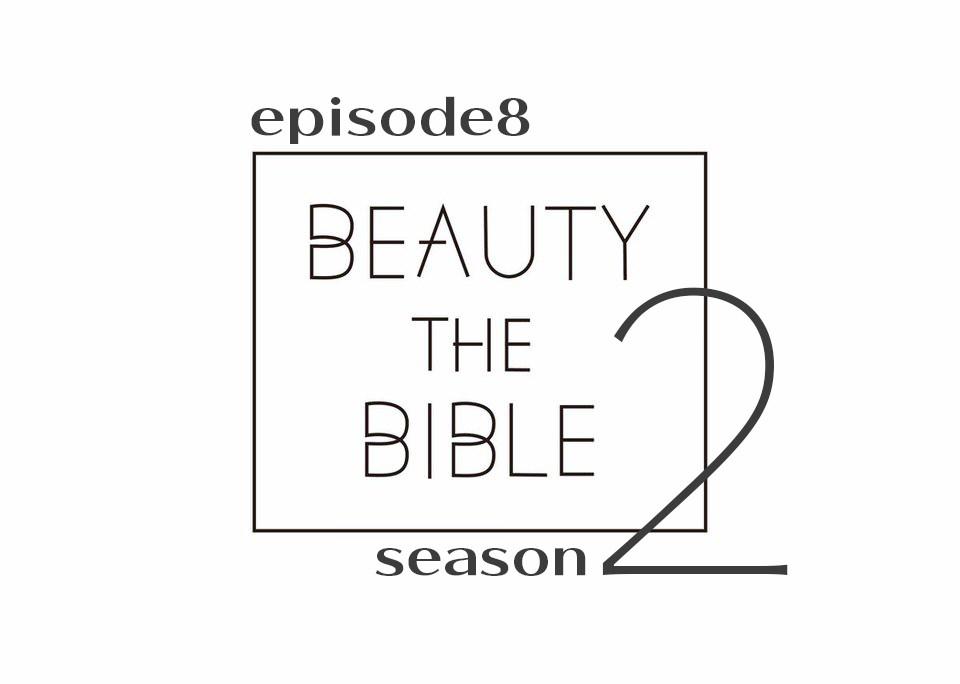 beautythebible-season2-episode8
