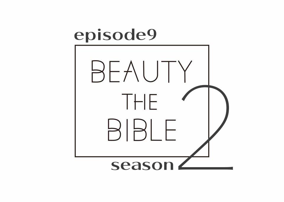 beautythebible-season2-episode9