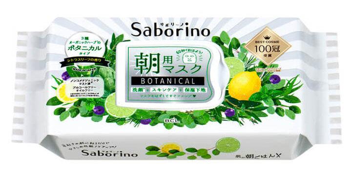 saborino_botanical