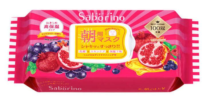 saborino_kohoshitu