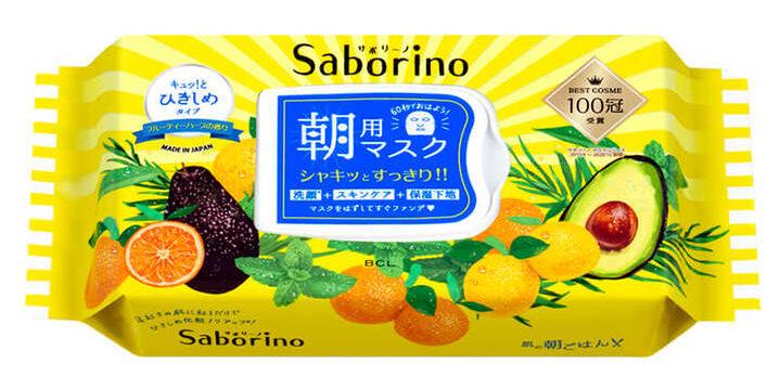 saborino_yellow