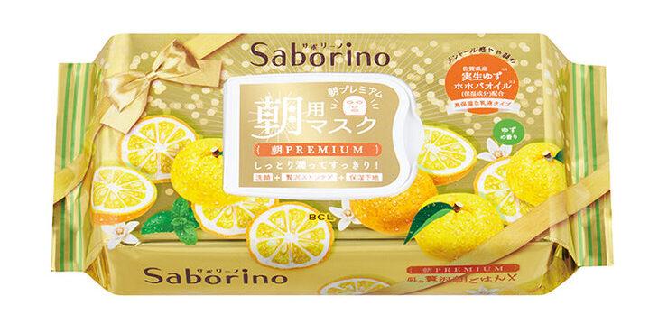 saborino_premium_Yuzu