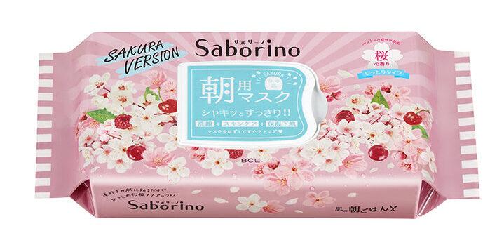 saborino_sakura