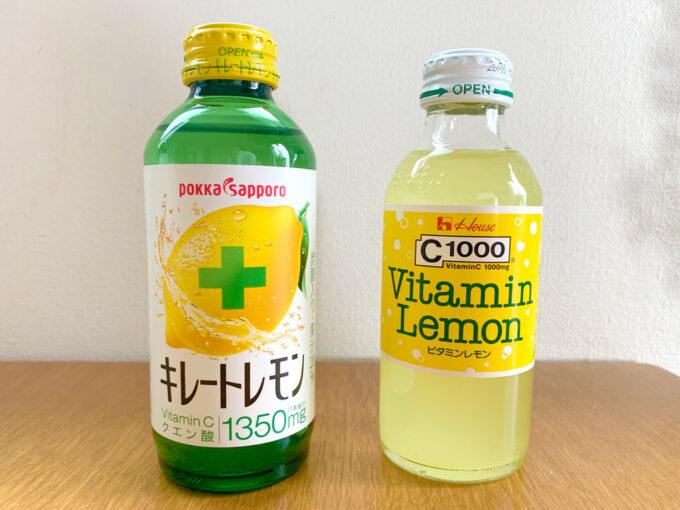 キレートレモンとC1000ビタミンレモン